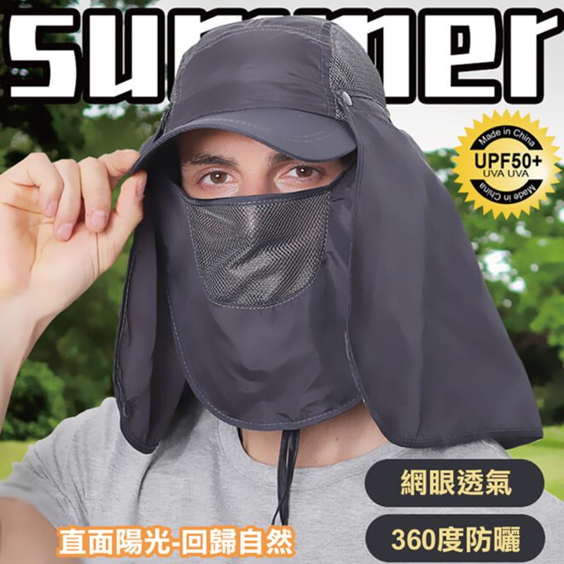UPF50+抗UV高防曬速乾護頸遮陽帽 0