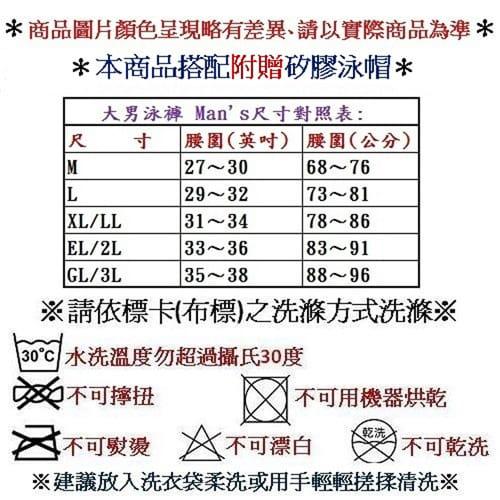 【SAIN SOU 聖手】競賽型七分泳褲加贈矽膠泳帽A57302 3