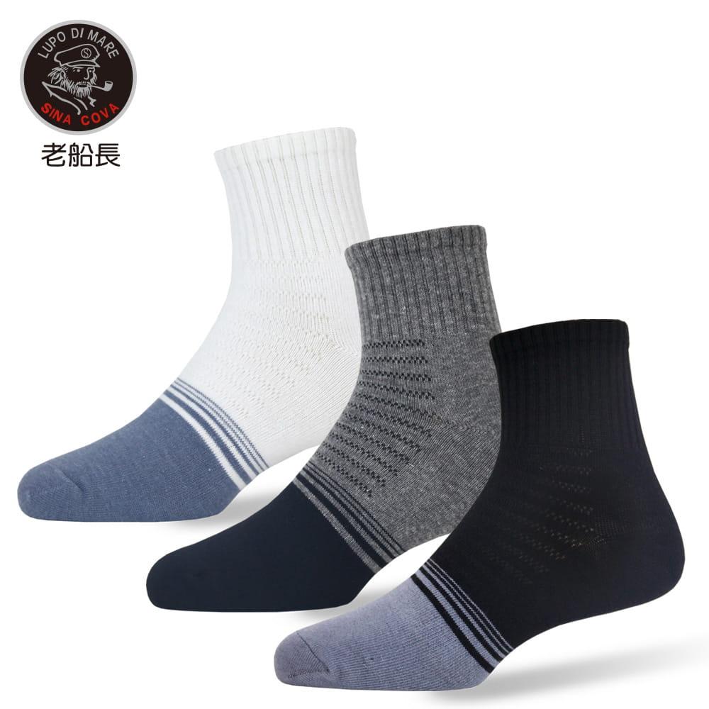 【老船長】(901-3)AG奈米銀除臭長襪-男款加大 4