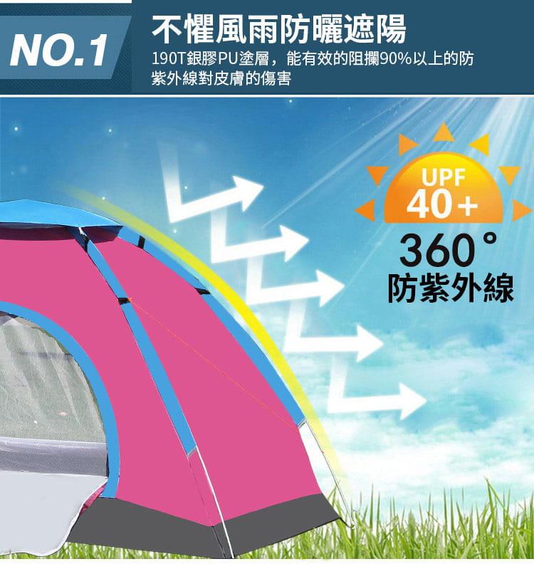 戶外運動全自動帳篷2人戶外雙人單人帳篷3-4人沙灘防曬防雨自駕遊野外露營 10