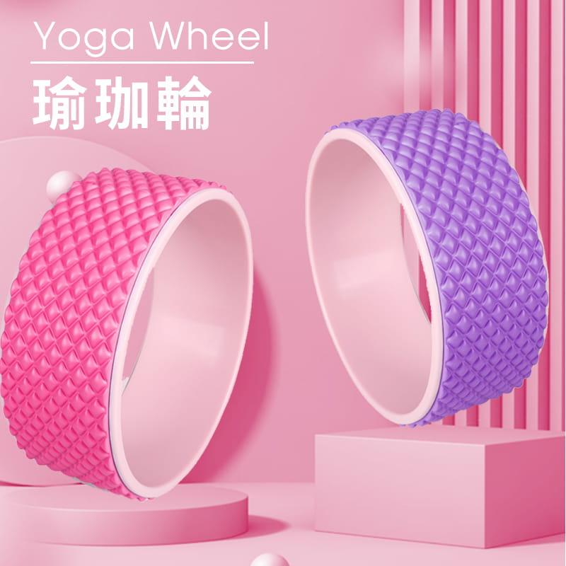 瑜珈輪◆3D菱形 滾輪柱 EVA 瑜珈滾筒 滾輪 達摩輪 後彎神器 普拉提斯 平衡按摩 筋膜 1