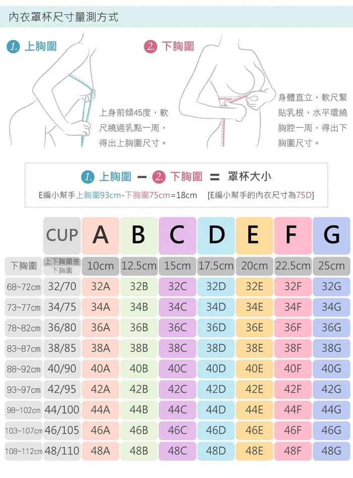 【伊黛爾內衣】Hi Cool運動排汗涼感內衣 16
