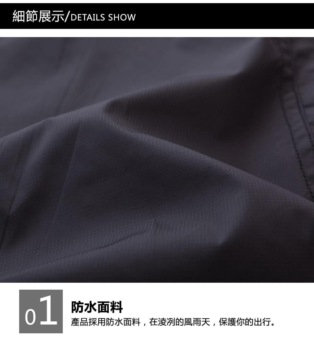 戶外防風防雨加厚加絨褲(3色) 12