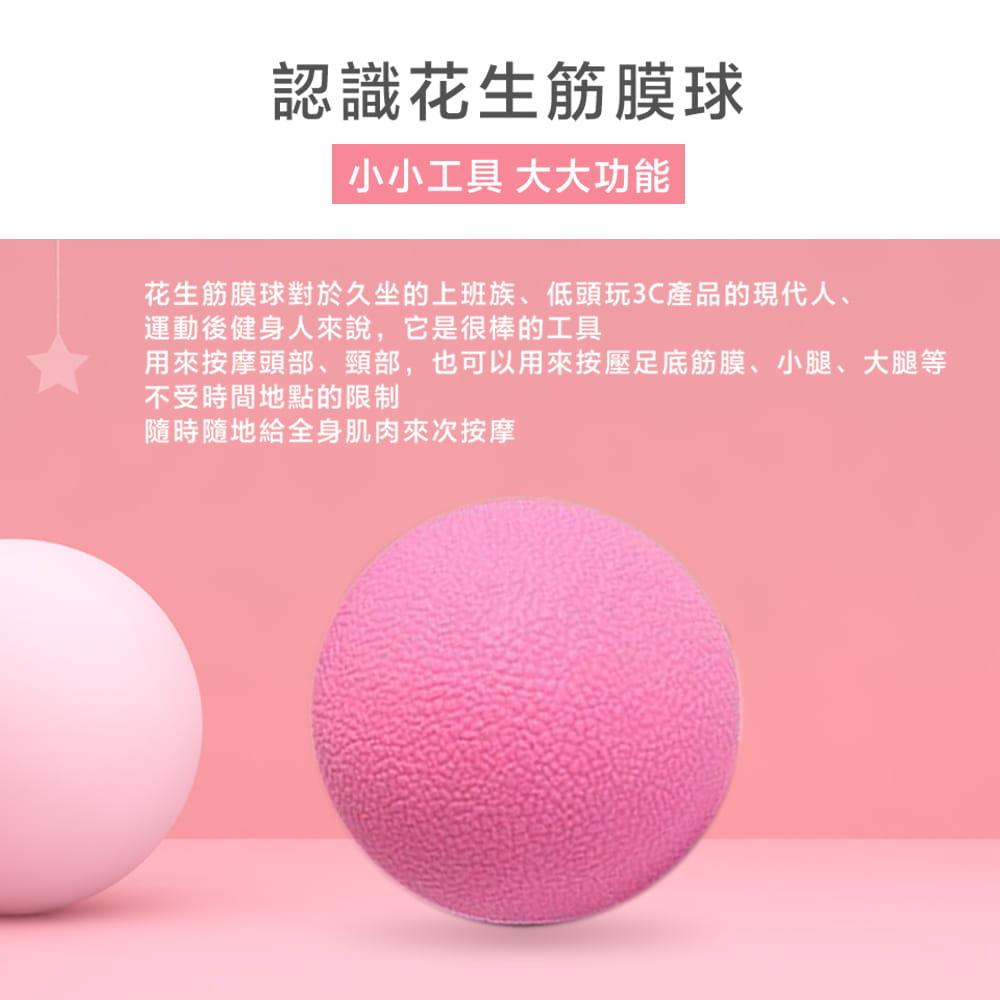 花生筋膜雙球◆按摩球 瑜珈球 花生球 穴位 健身房 握力球 紓壓 按摩 筋膜 皮拉提斯 復健 滾輪 2