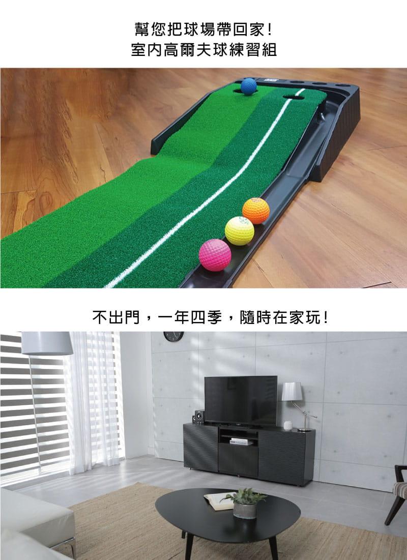 【Macro Giant】攜帶式高爾夫練習組 2
