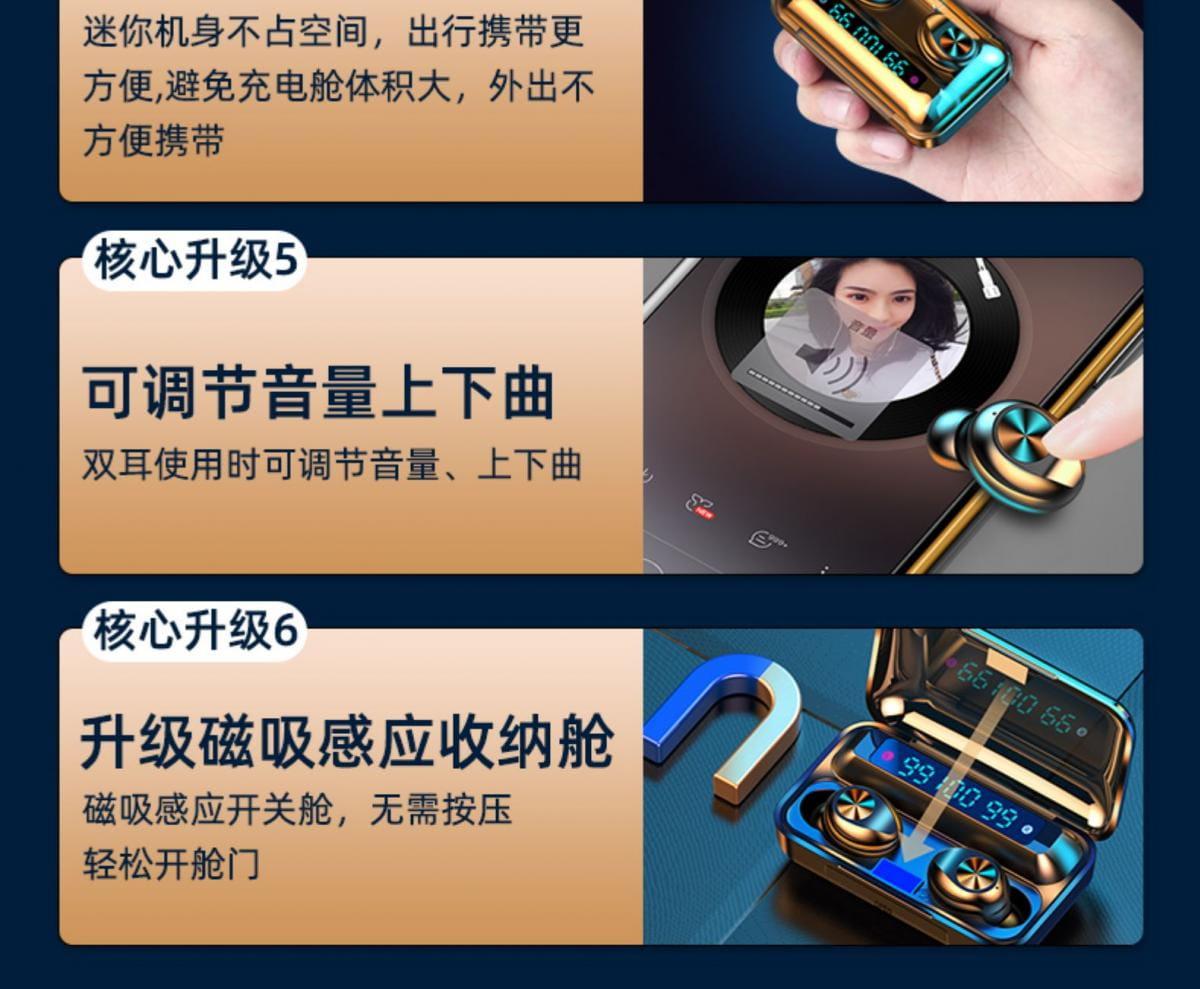 無線藍牙耳機雙耳運動跑步入耳式迷妳隱形5.1蘋果安卓通用超長待機 4