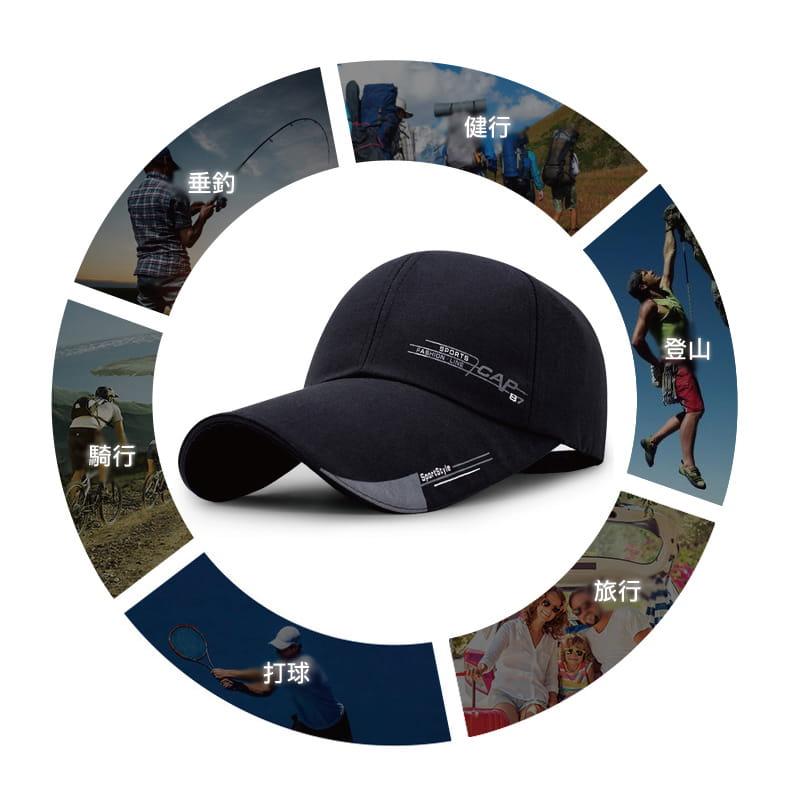 加長帽沿遮陽防曬棒球帽 4
