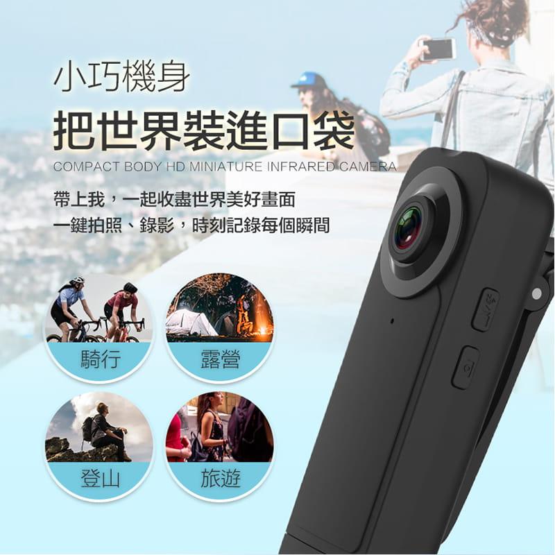 高清1080P夜視微型攝影機 3
