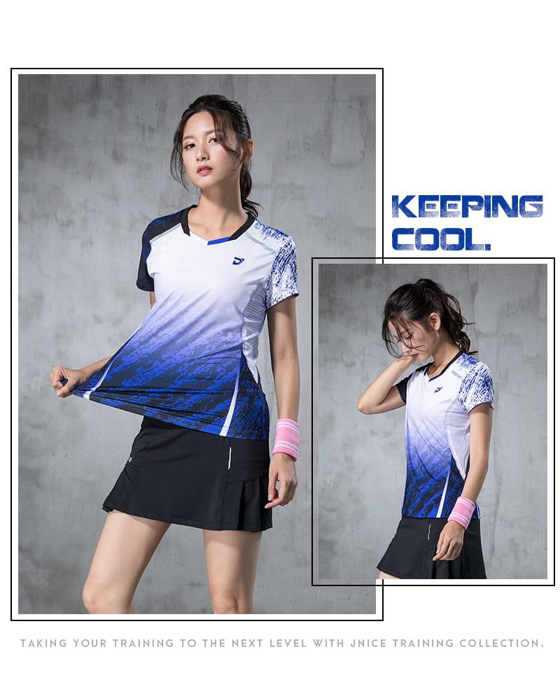【JNICE】韓版晨曦羽球競技衫(女版)-白藍 4