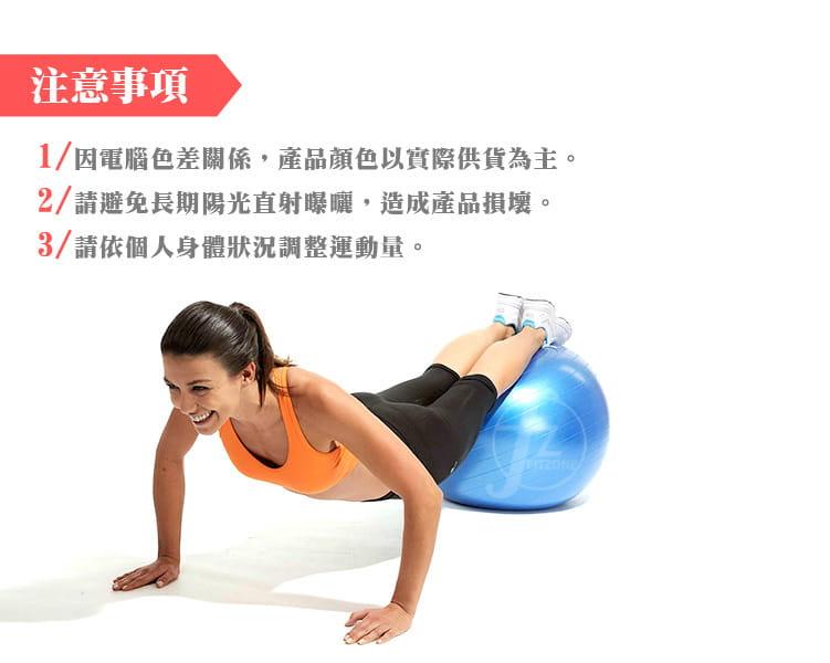 【ABSport】75cm 防爆瑜珈球/韻律球/球彈力球/抗力球/運動球/健身球/復健球/感覺統合球 6