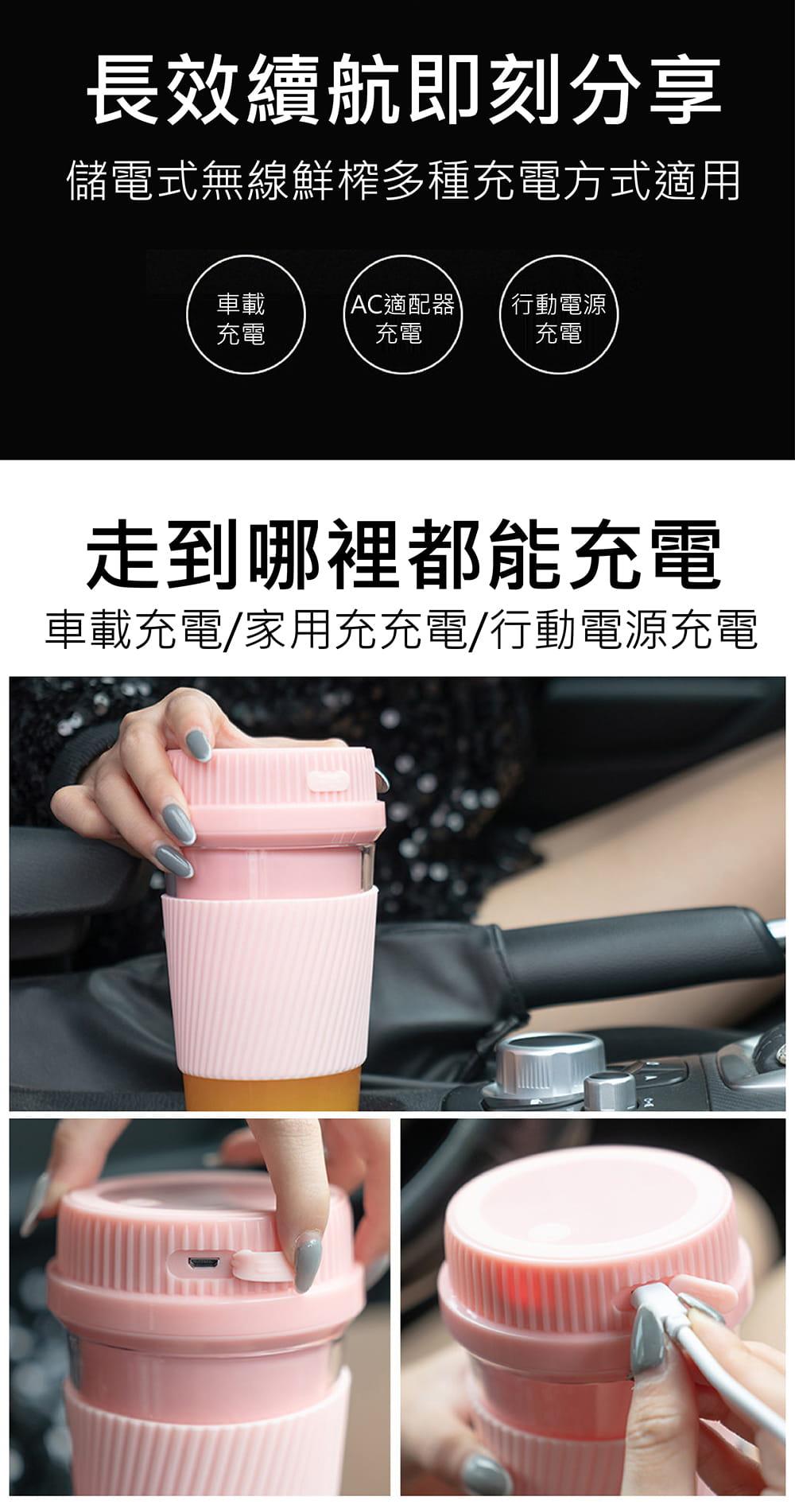 【英才星】隨身電動杯裝果汁榨汁機 13
