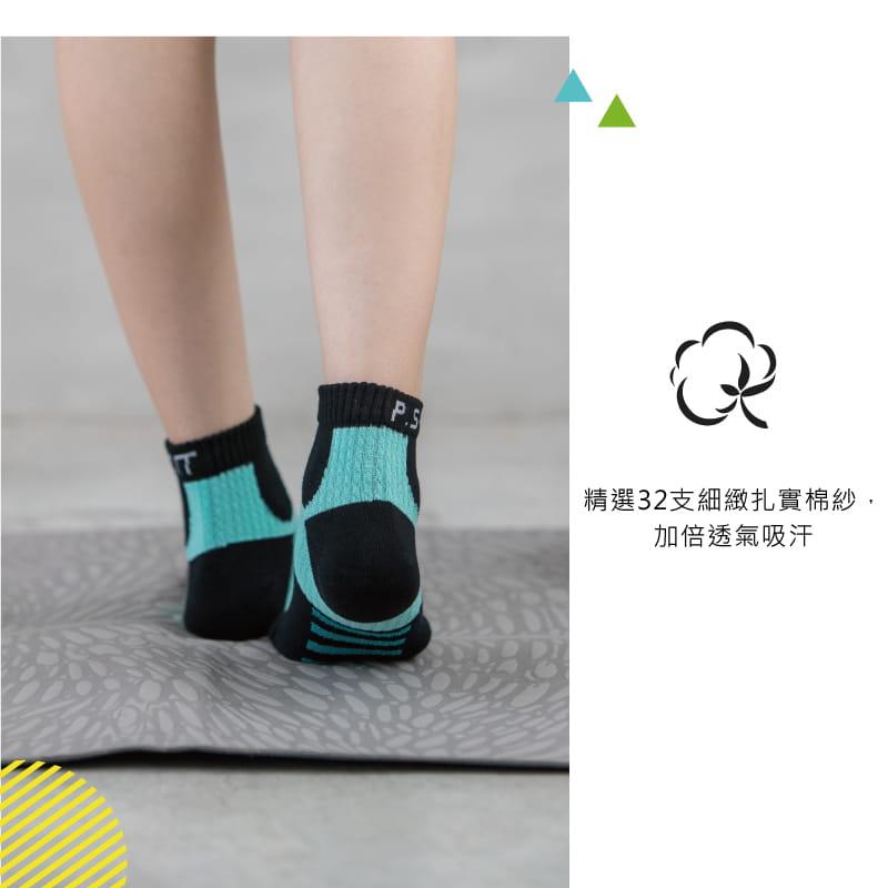 【Peilou】左右腳輕量護足足弓襪(船襪/短襪)(女) 13