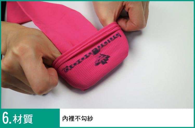 防曬涼感抗UV袖套 7