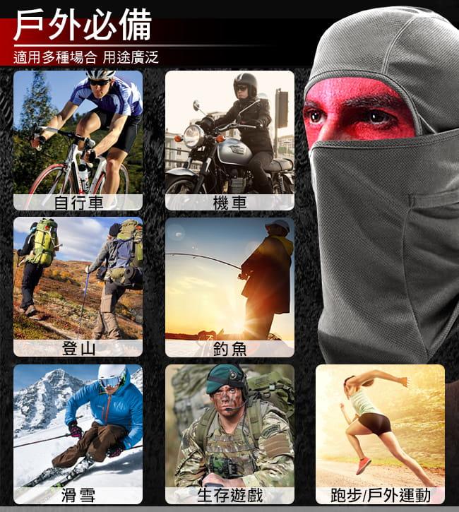 透氣速乾網眼防曬頭套    抗UV防風面罩騎行面罩 1