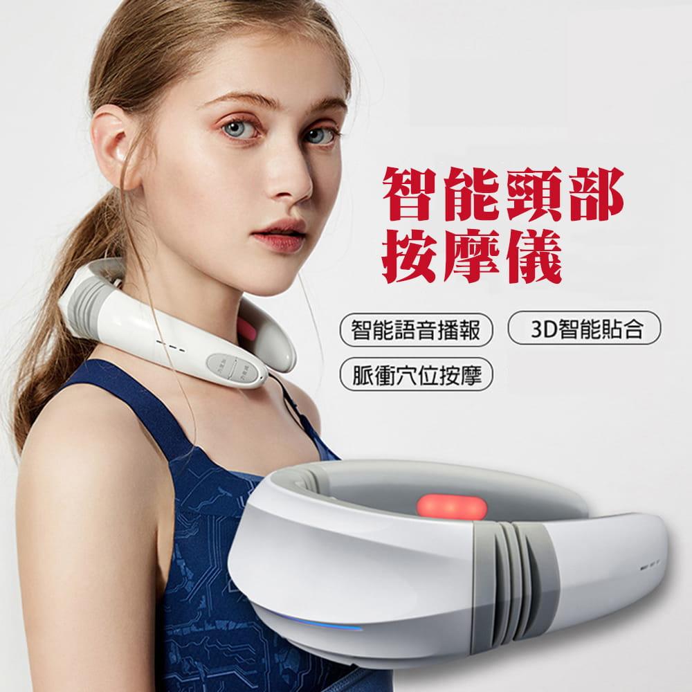 【JAR嚴選】便攜型智能頸椎按摩器 0