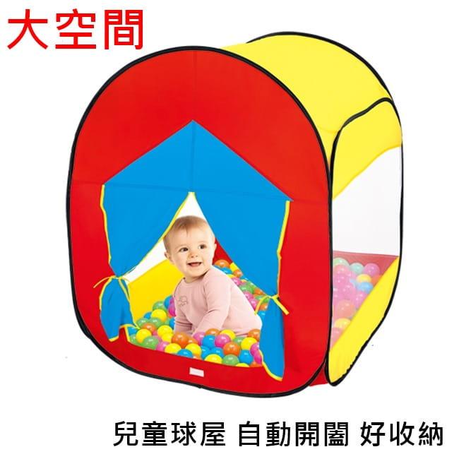 兒童大空間帳篷遊戲屋 四方形帳篷 紅黃藍帳篷 遊戲帳篷 0