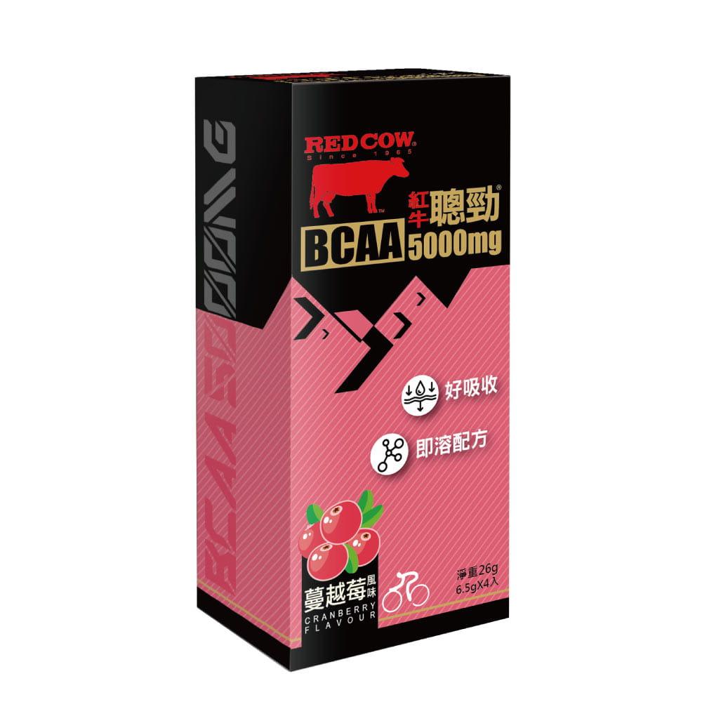 【RED COW紅牛聰勁 】BCAA(蔓越莓口味)6.5g*4包/盒 0