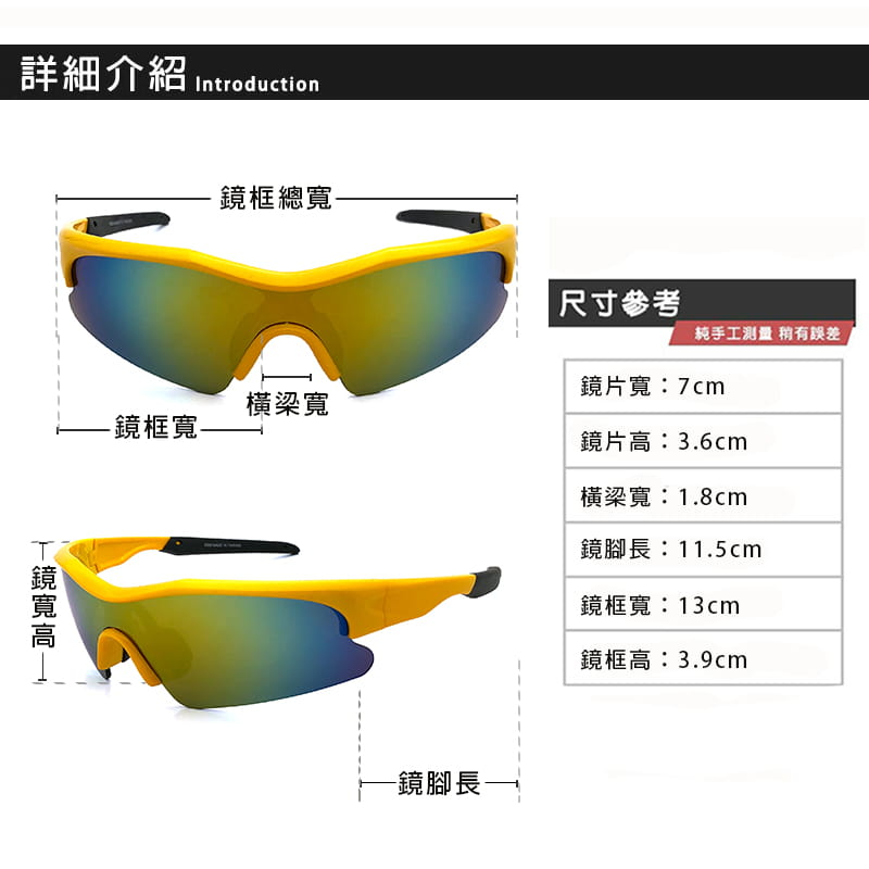 【suns】兒童酷炫運動太陽眼鏡 抗UV400 2