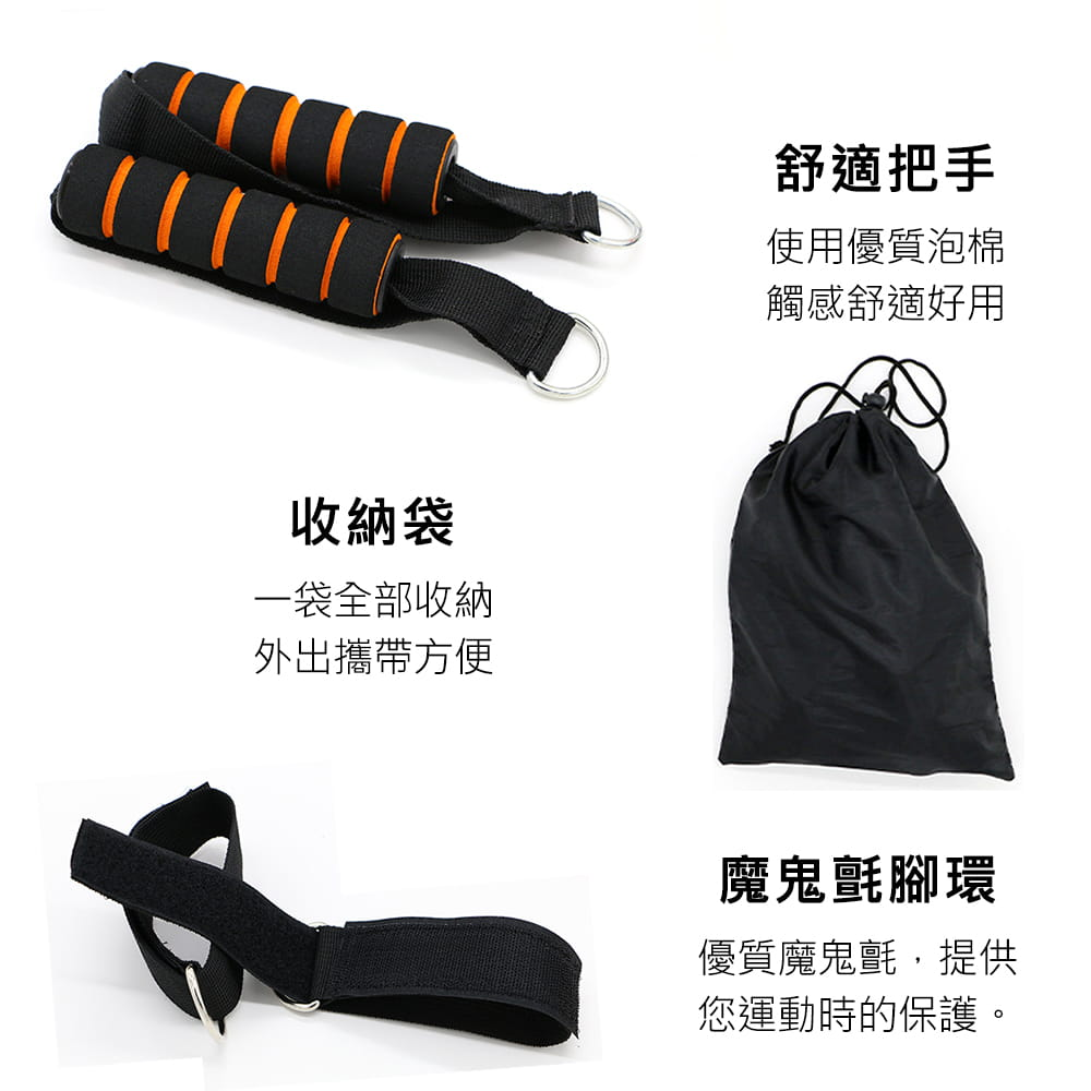 健身彈力帶11件組 阻力繩 (10LB~100LB) 3