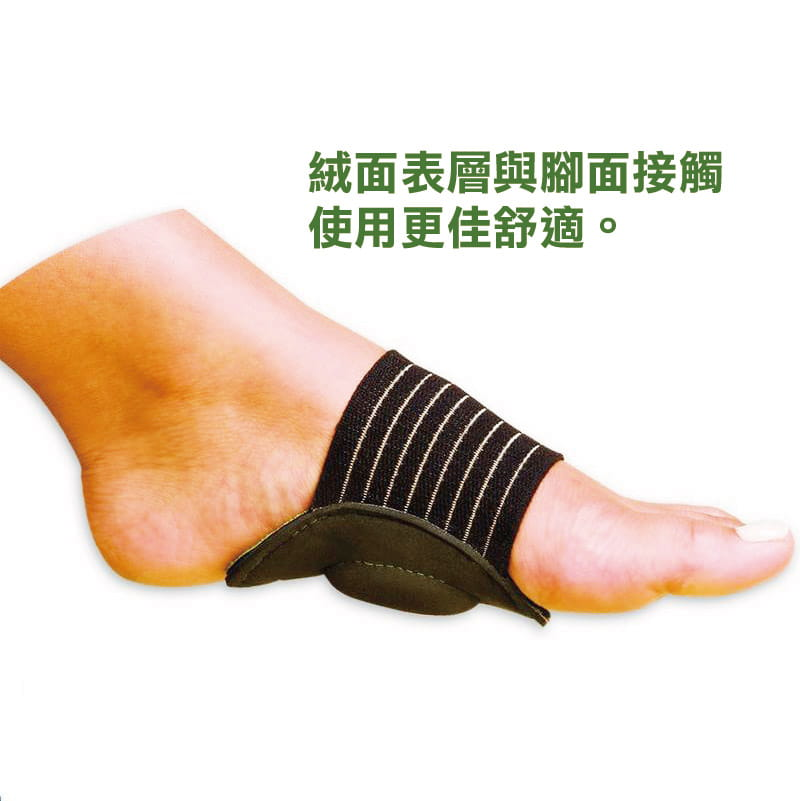 足體工學足弓減壓記憶墊(單支) 高足弓墊 5