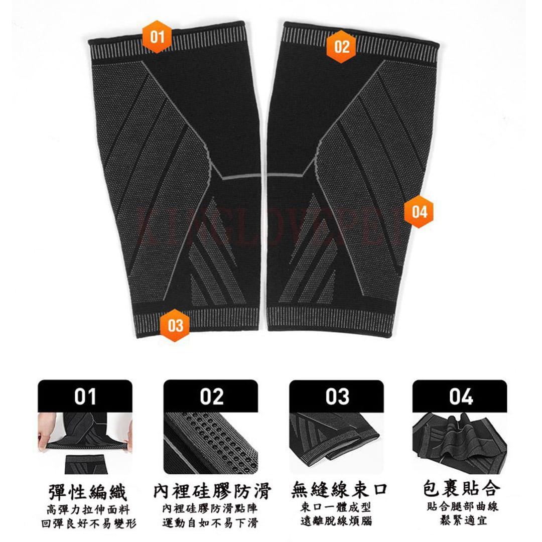 AOLIKES 高透氣護小腿運動護具 5