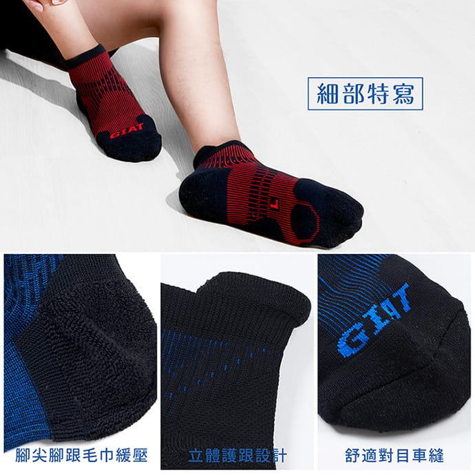 【GIAT】台灣製專利護跟類繃壓力消臭運動襪 8