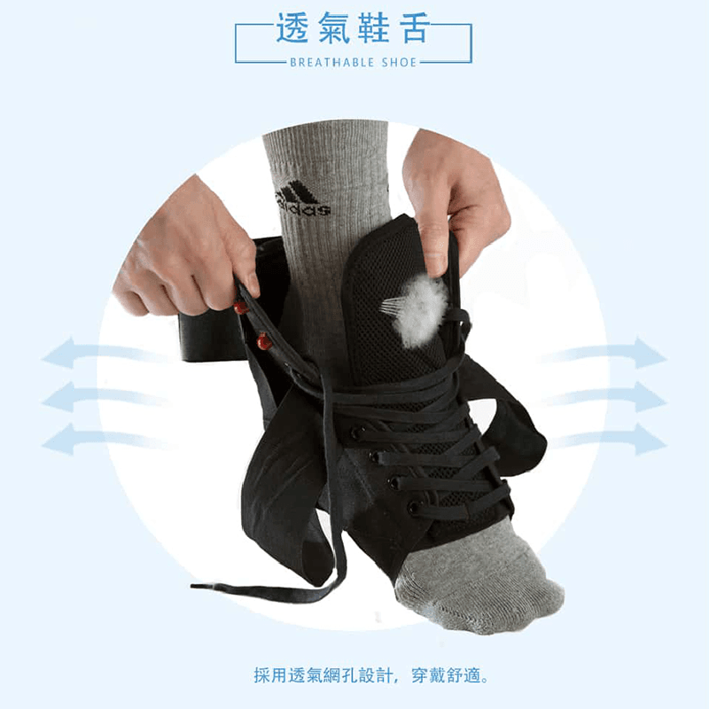 【AQ SUPPORT】AQ籃球抗衝擊強化護踝 6