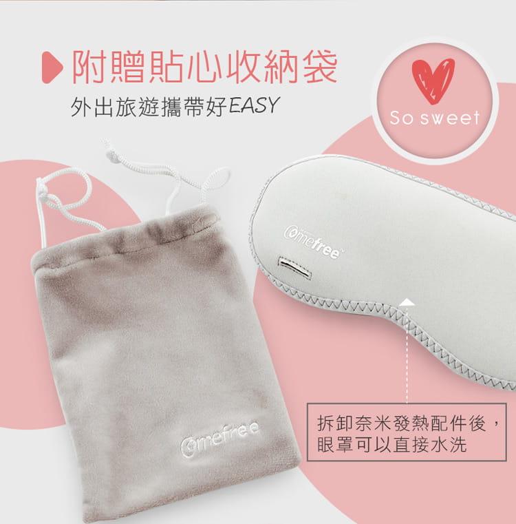 【comefree】USB定時三段溫控熱敷眼罩 台灣製 5