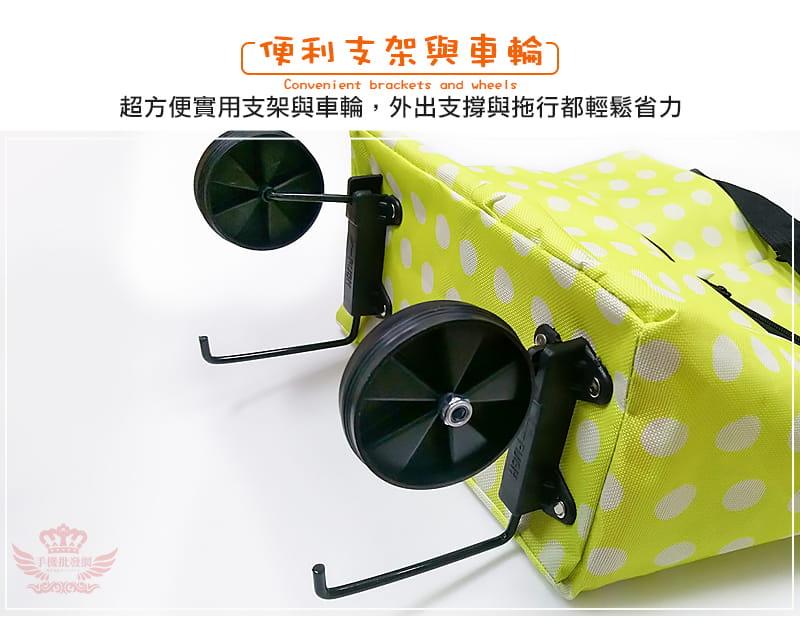多功能環保購物袋 12