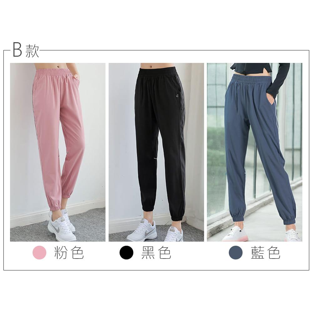 【NEW FORCE】簡約女款運動鬆緊長褲-兩款可選 6