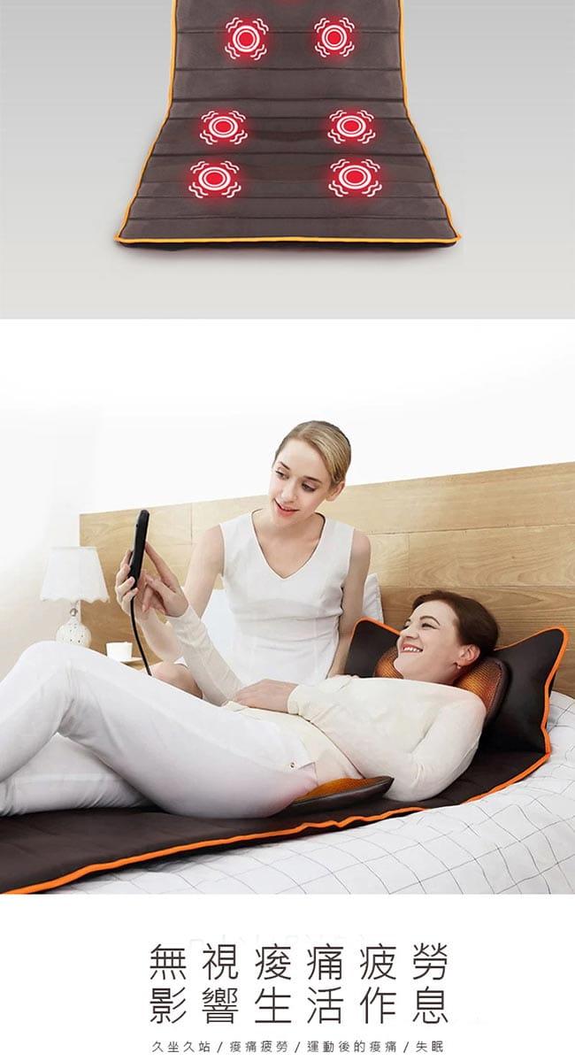 【健身大師】-全功能型放鬆紓壓揉捏按摩兩用床椅墊 2