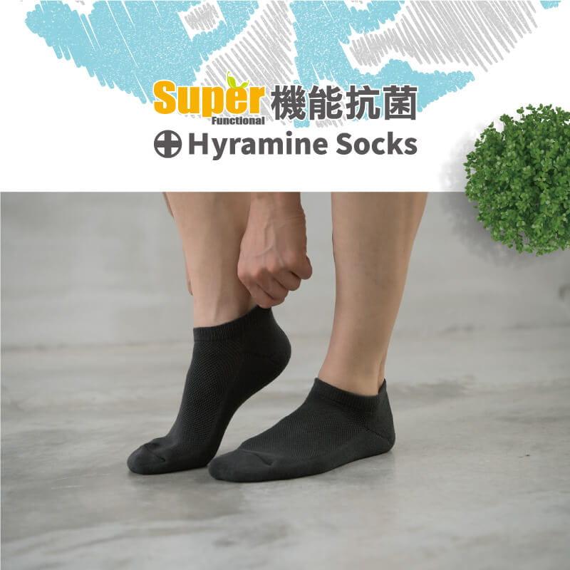 【Peilou】機能抗菌萊卡除臭船型氣墊襪(男) 1