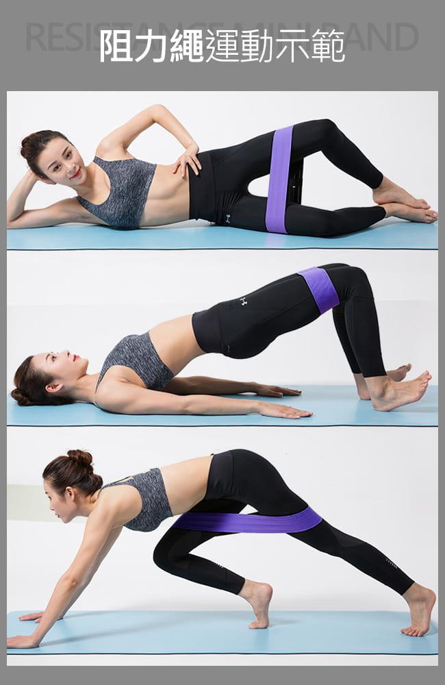 棉質防滑環狀彈力帶(加厚不捲邊) 翹臀圈乳膠阻力繩拉筋阻力帶 5