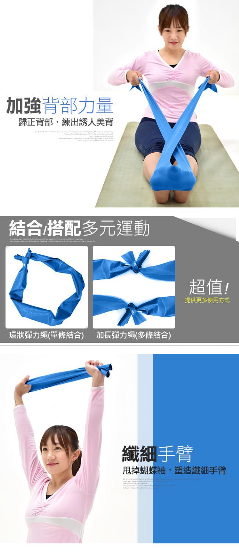 台灣製造10LB彼拉提斯帶   瑜珈帶彈力帶 5