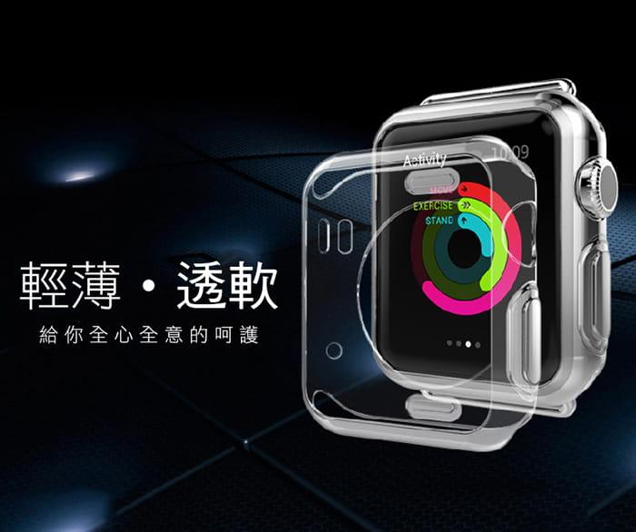 AdpE Apple Watch 3/4/5/6/SE 專用 透明邊框保護殼套 1