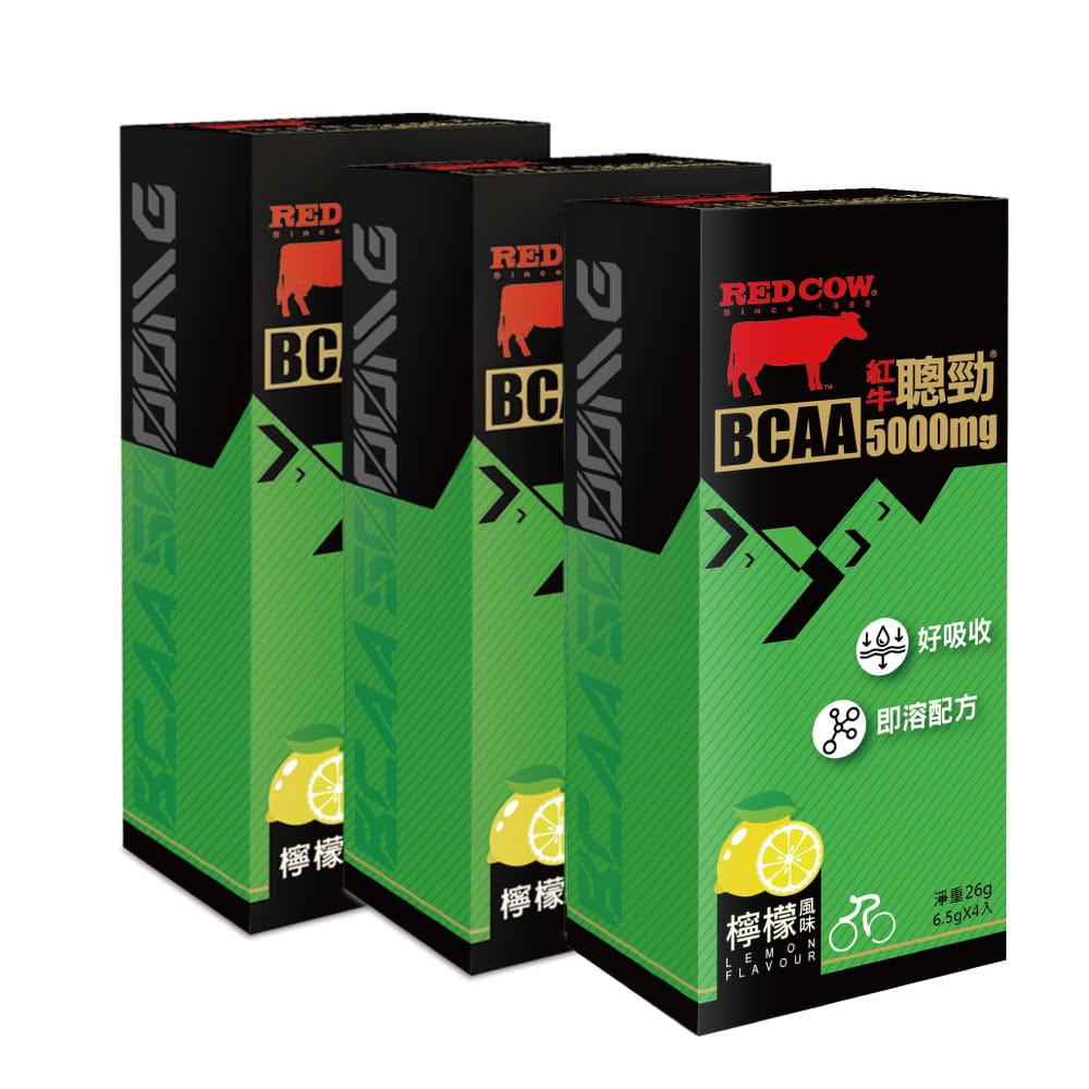 【RED COW紅牛聰勁 】BCAA(檸檬口味)3盒入(4包/盒) 0