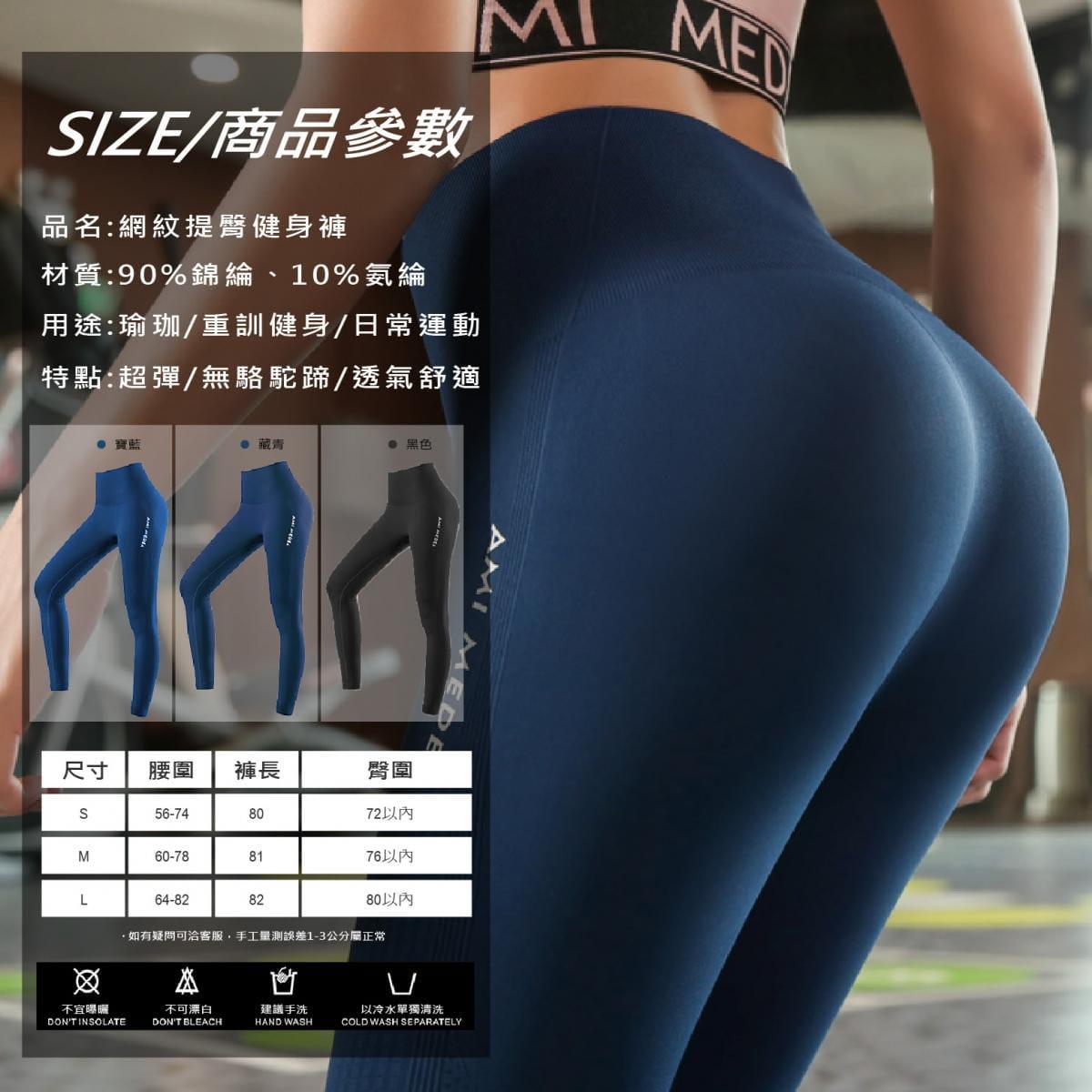 ??老婆叫我買 時尚運動功能型Legging 提臀 包覆 高腰 瑜珈 健身 彈力 壓力褲 運動 8