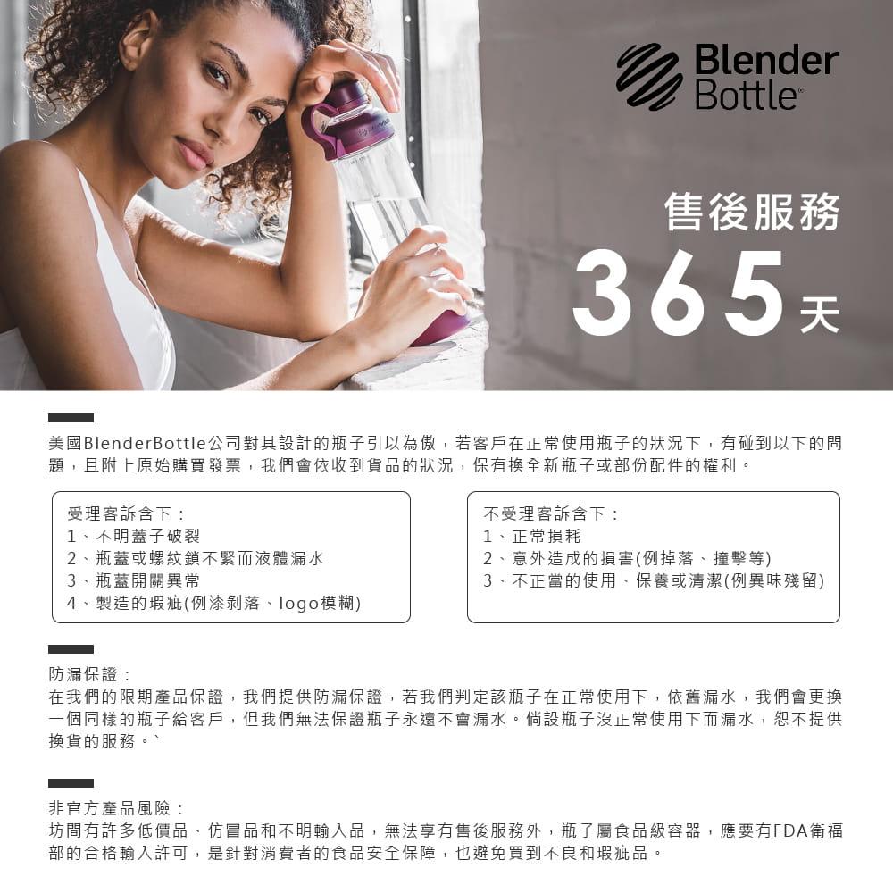 【Blender Bottle】Pro24系列|Tritan|限量特色搖搖杯|24oz|6色 9