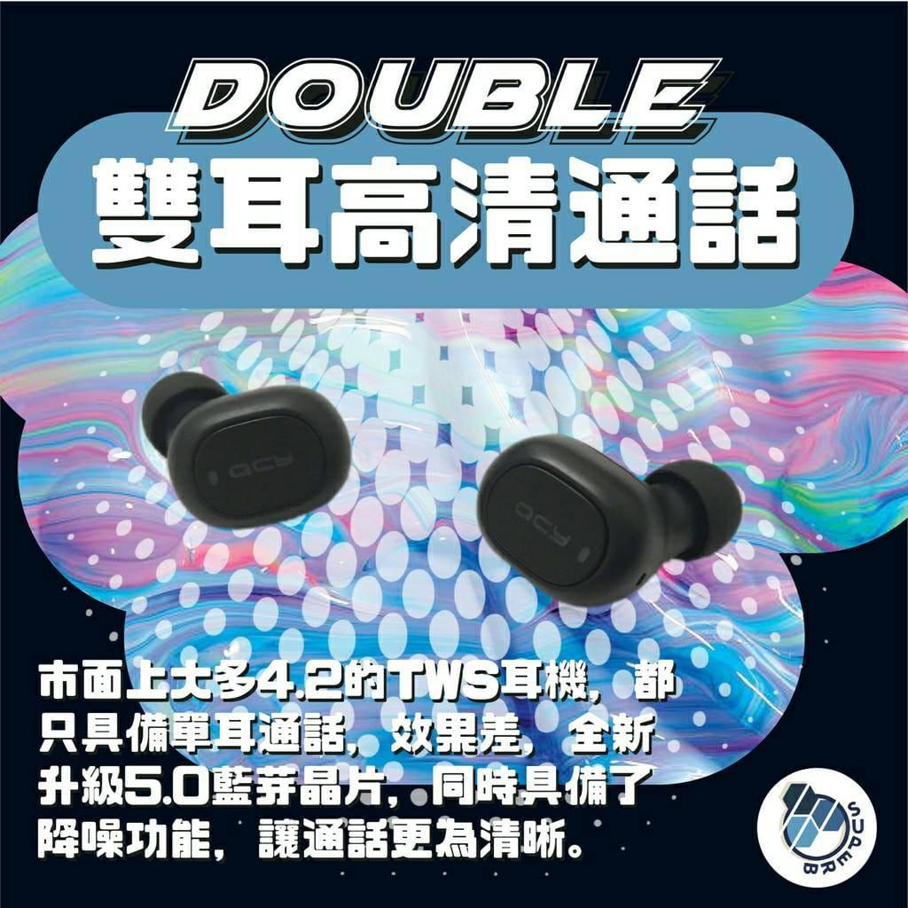 QCY T2C 藍芽5.0 藍芽耳機  運動耳機 Bluetooth T1S 迷你藍芽耳機 T1 4
