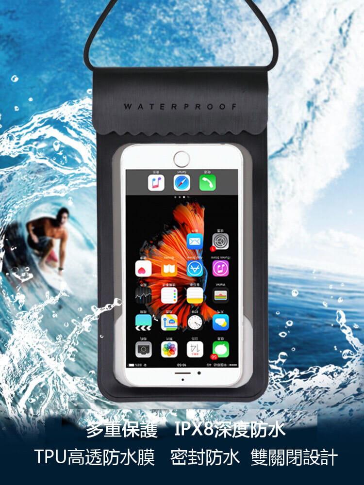 【JAR嚴選】IPX8 多功能運動潛水海灘耐磨防水手機袋 5