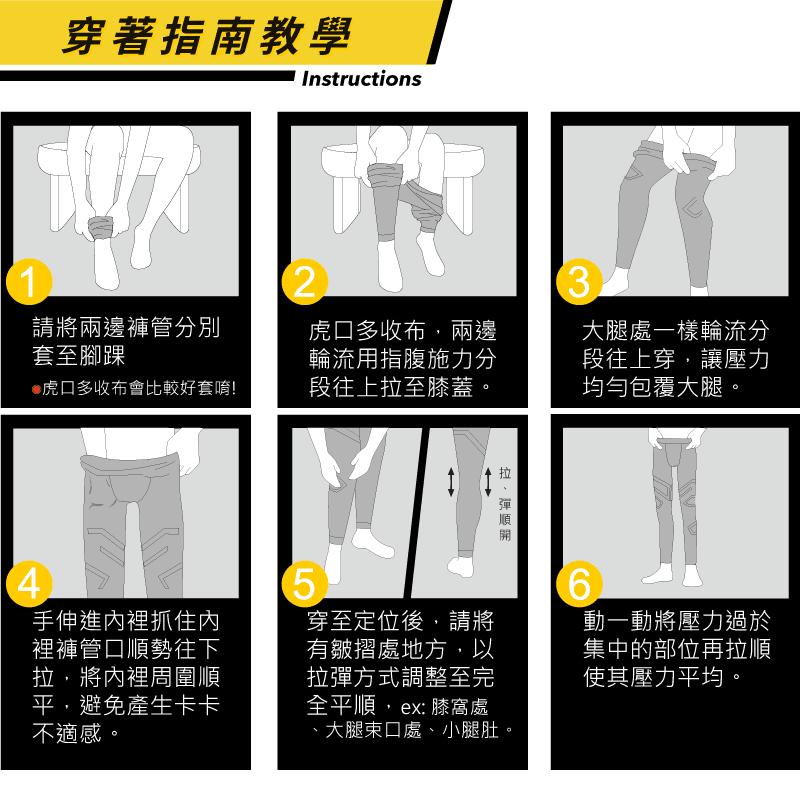 【sNug】全壓式強肌力壓縮褲(女款) 增強肌耐力 減緩肌肉疲勞  爬山褲 壓力褲 運動褲 7