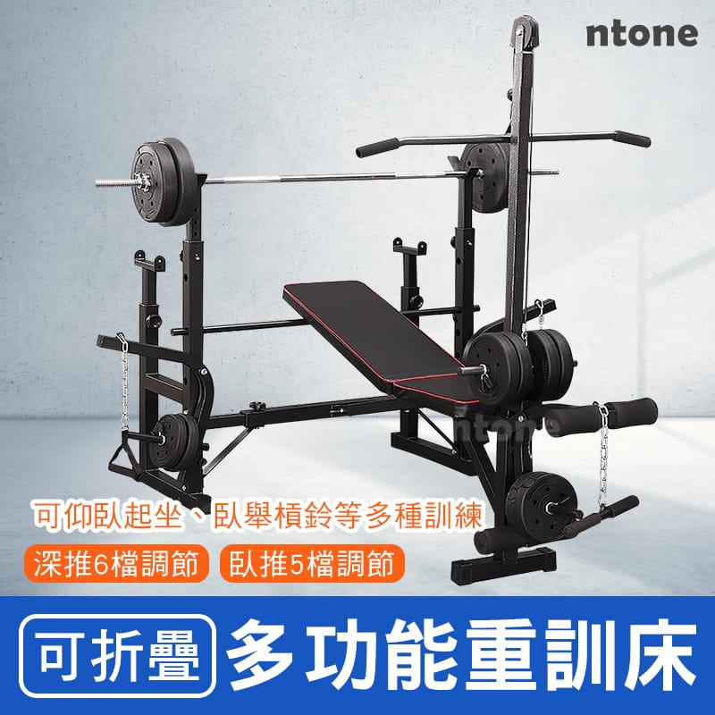 多功能全方位重訓床 重量訓練 健身器材 健身 自主訓練,高低拉+啞鈴椅+舉重架+擴胸機 0