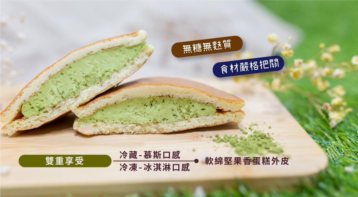 【甜野新星】【生酮甜點】 菓子燒 (口味任選) 8