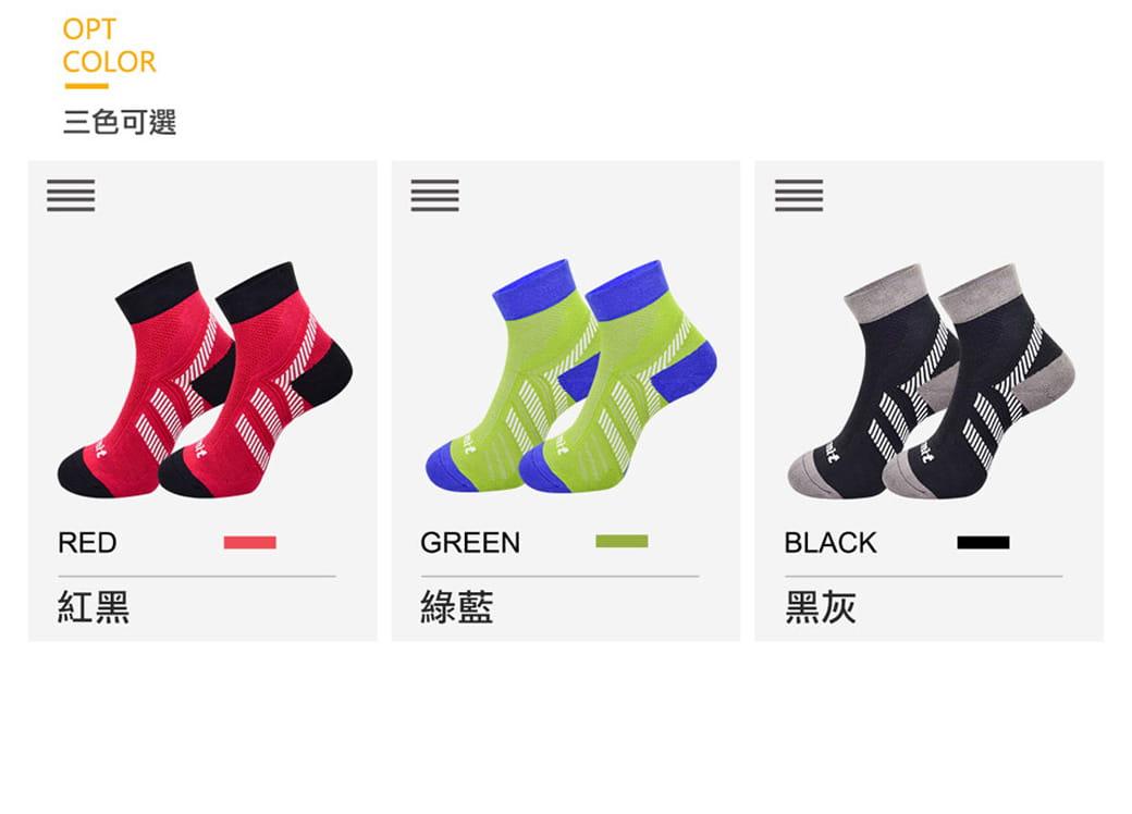 【力美特機能襪】繃帶訓練襪《4雙入》 6