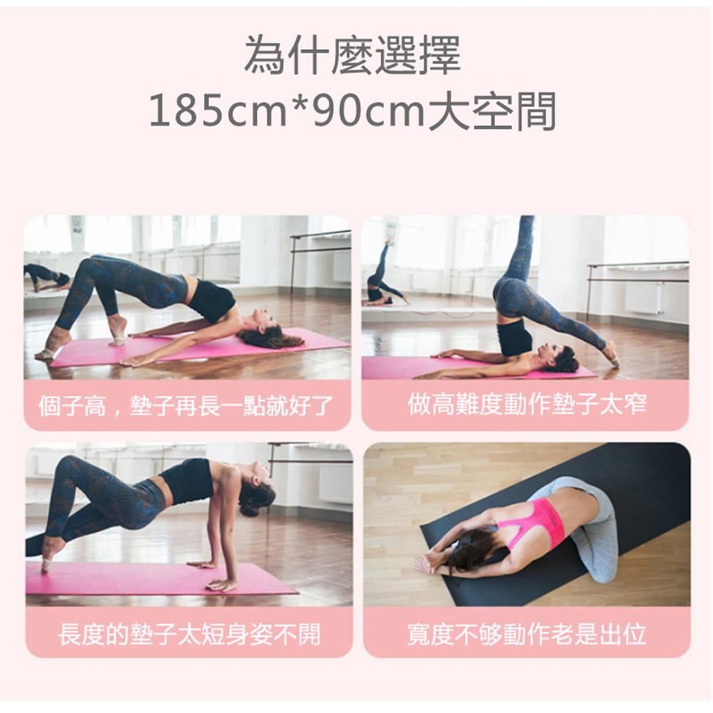 15mm加厚加長防滑彈力瑜珈墊(附贈 綁帶+揹袋,3色可選) 6