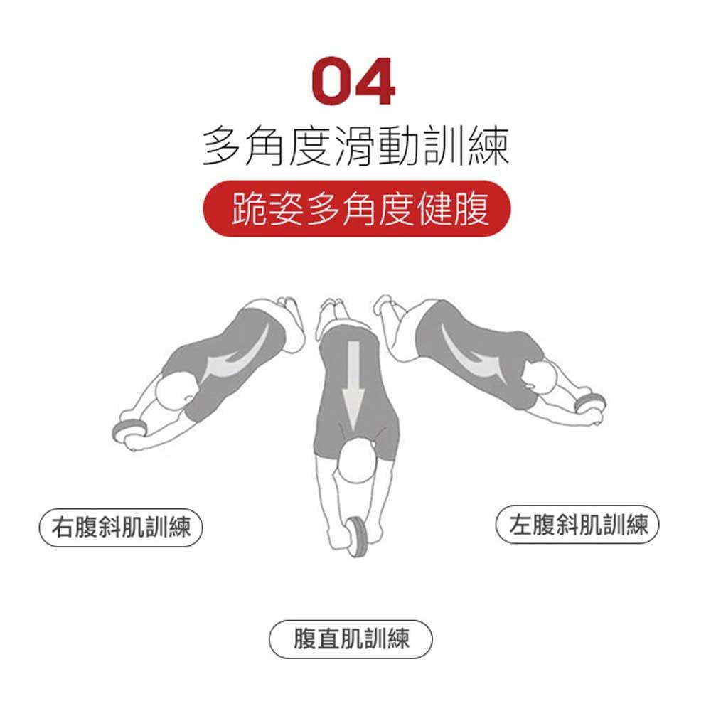 【adidas】複合滾筒健腹輪 6