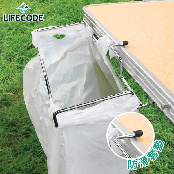 【LIFECODE】桌邊收納網架/垃圾袋架(不鏽鋼製) 1