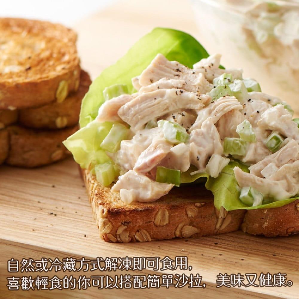 【極鮮配】舒肥嫩雞胸肉-解凍即食-160G 1