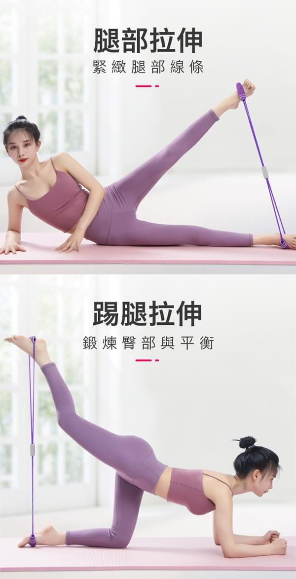 健身瑜珈拉伸八字彈力繩 7