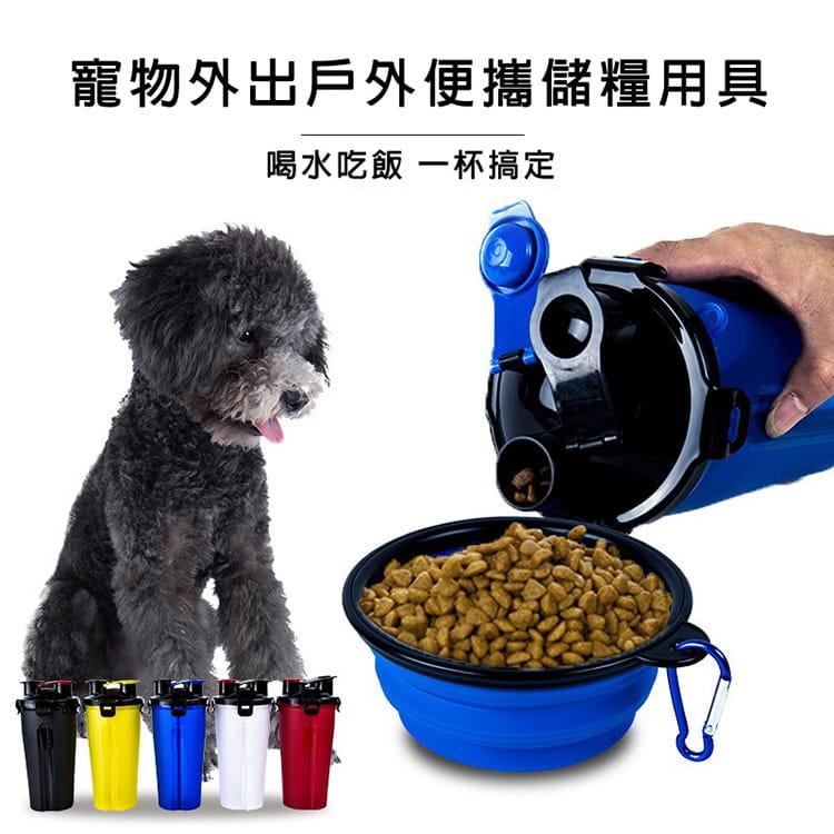 【JAR嚴選】寵物外出戶外便攜儲糧用具 3